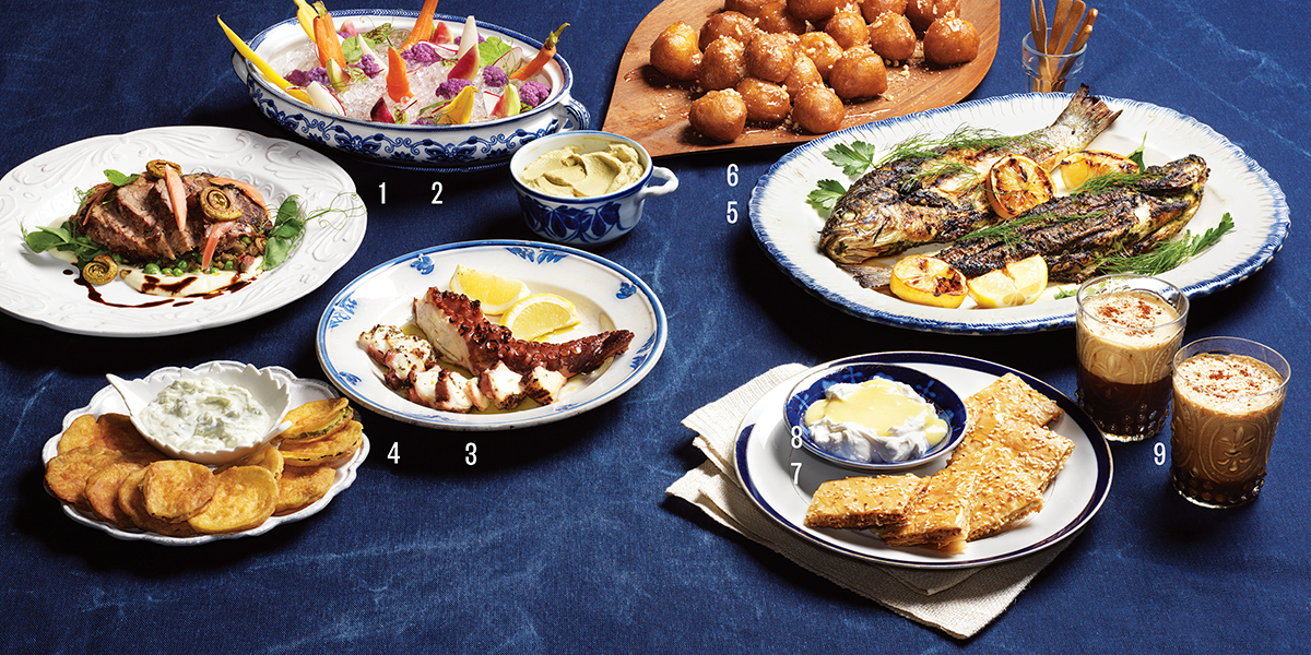 mediterranean food boston