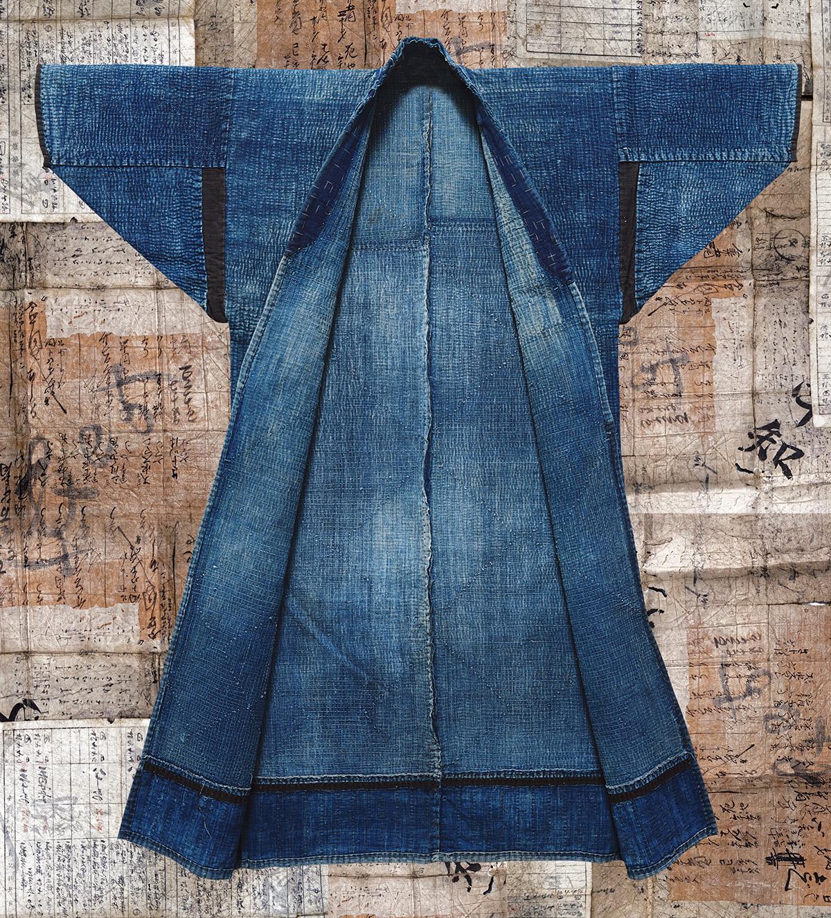 boro kimono
