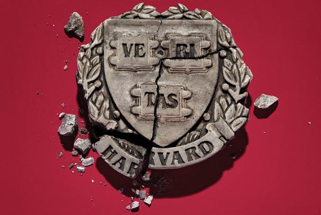 Is Harvard Broken?