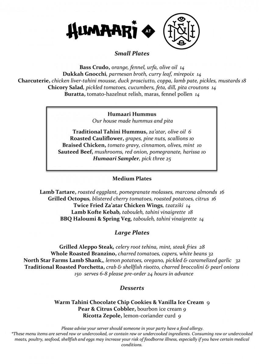 Humaari Boston menu