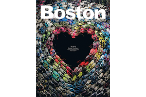 Purchase a Boston magazine Tribute Poster