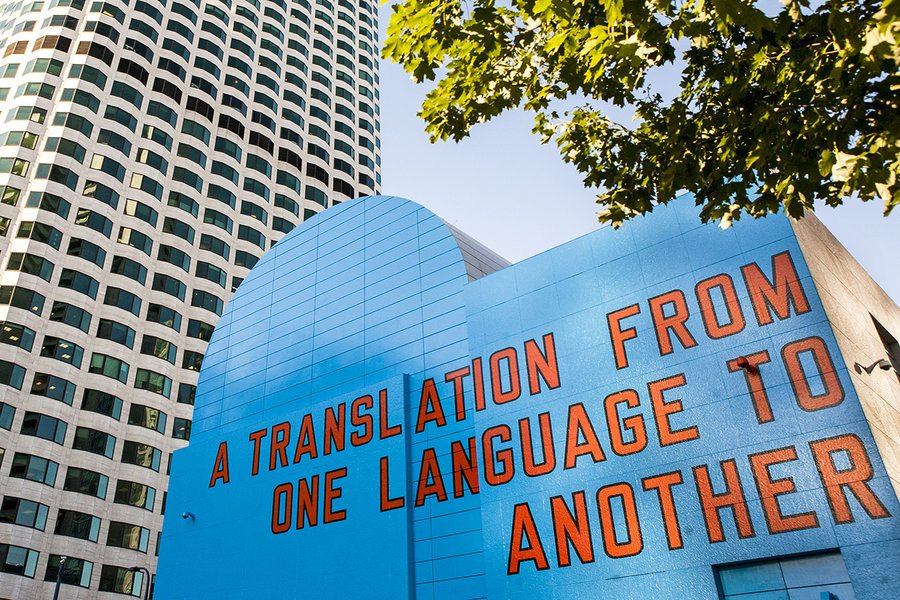 "A gate that says ""A translation from one language to another"""