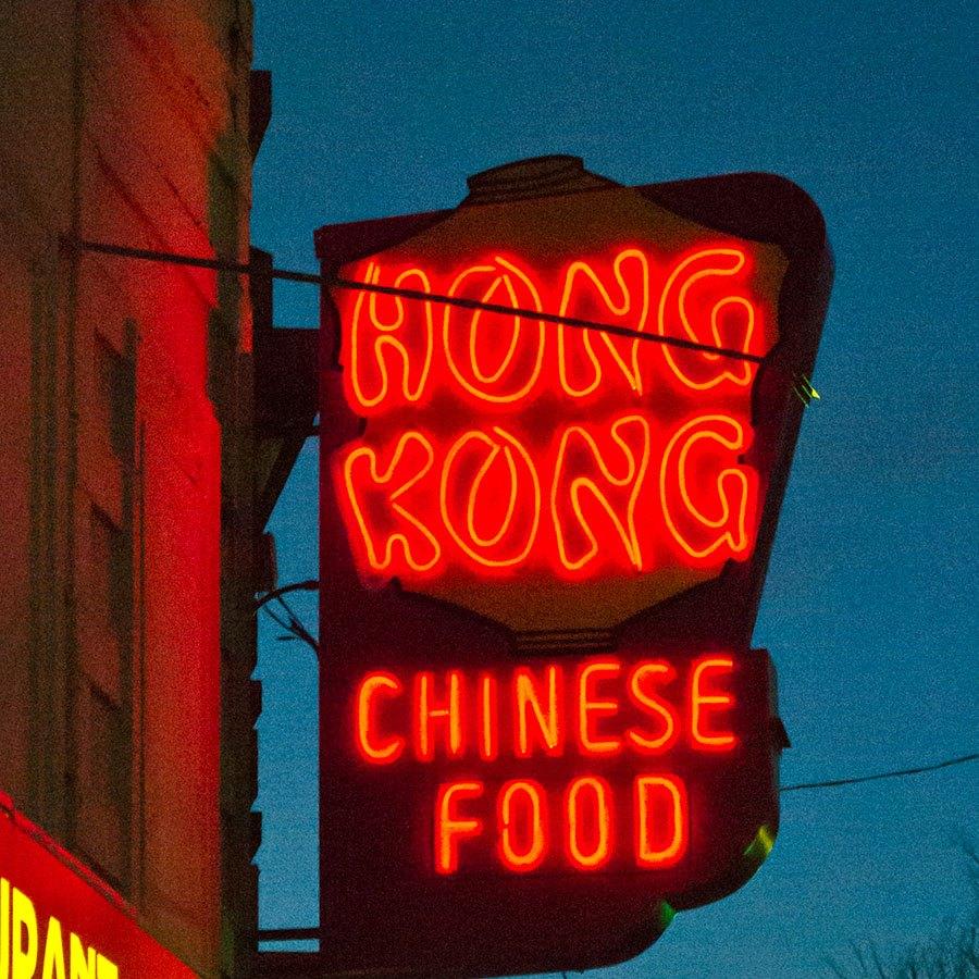 Hong Kong Cambridge sign