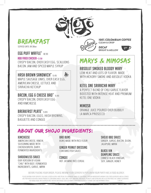 Shojo Logan breakfast menu
