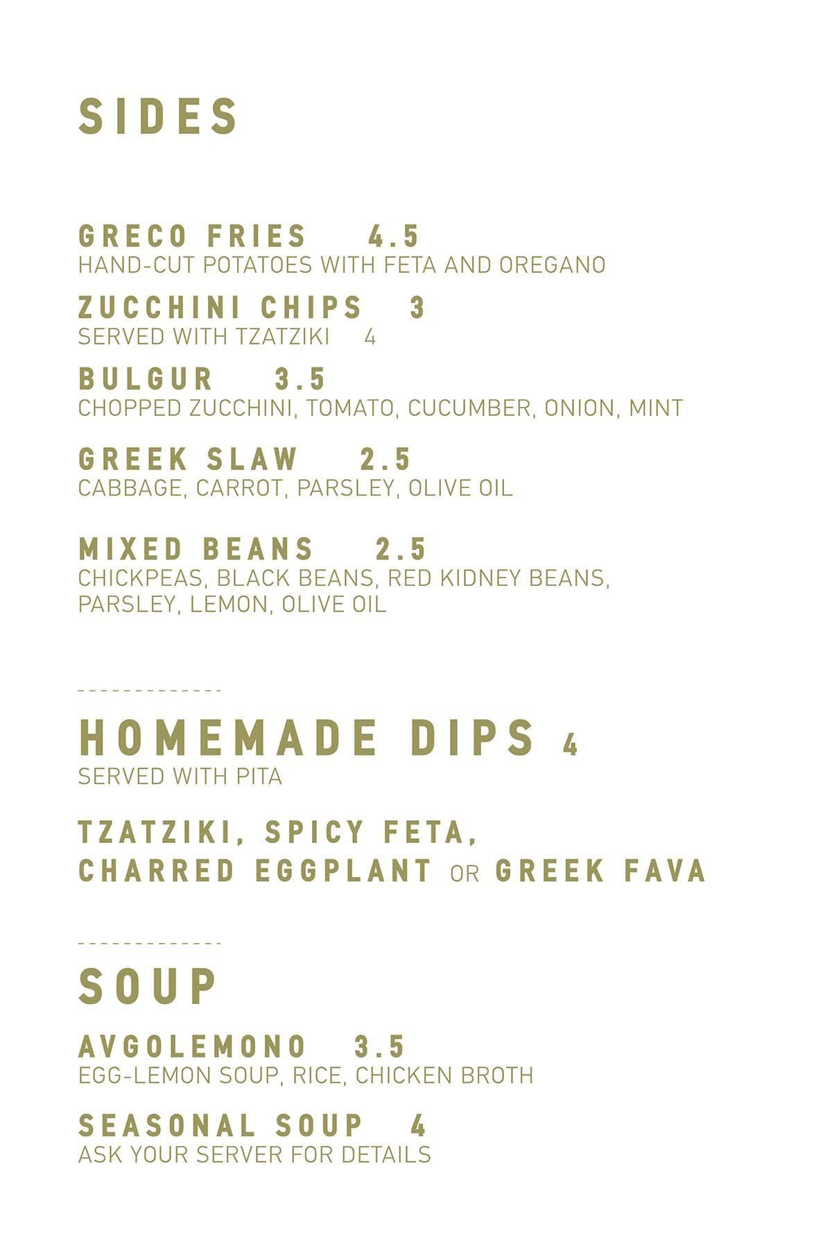 GreCo Seaport menu 4