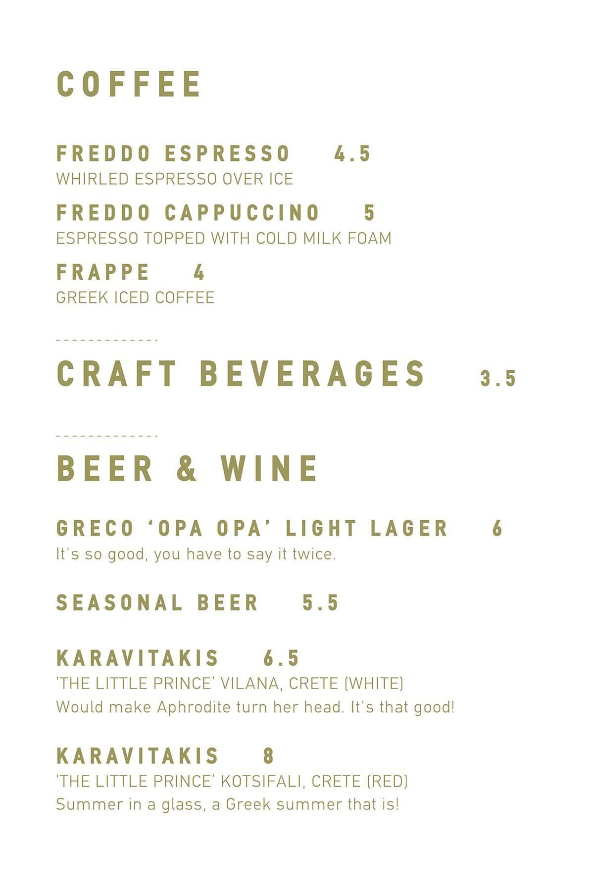 GreCo Seaport menu 5