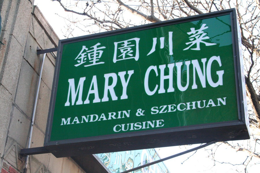 Mary Chung sign in Central Square, Cambridge