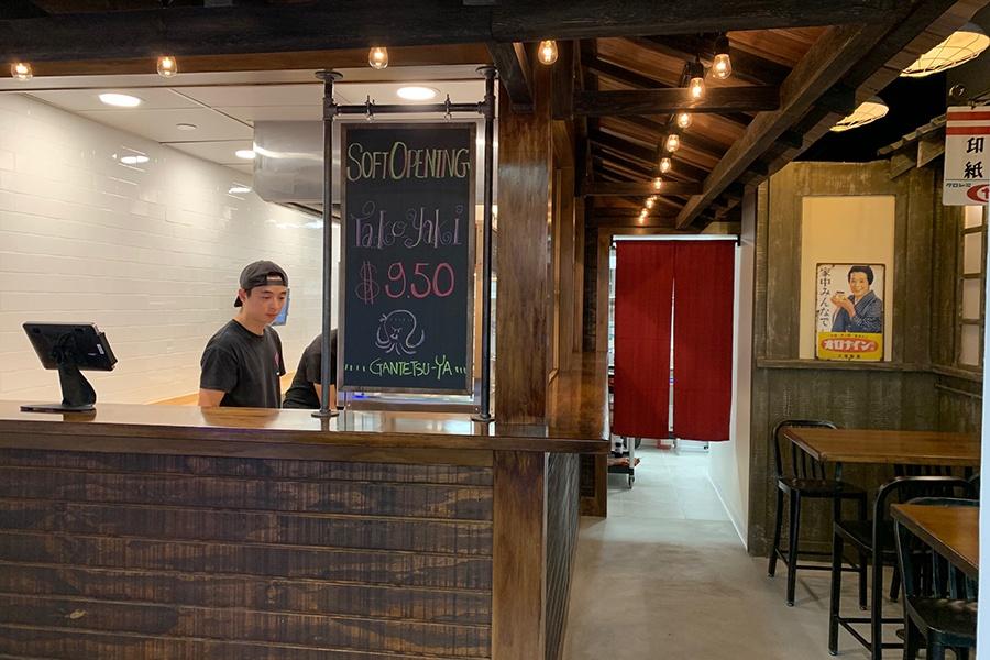 The ordering counter at Gantetsu-Ya in Brookline