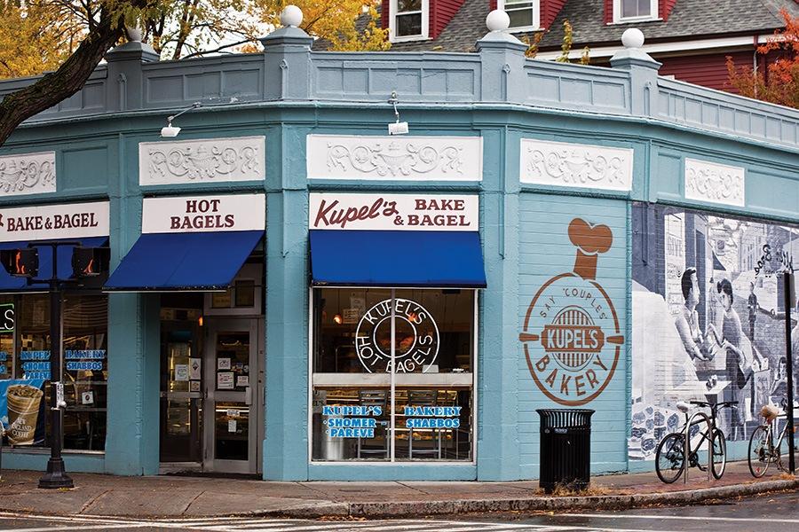 Antisemitic attacks in Boston