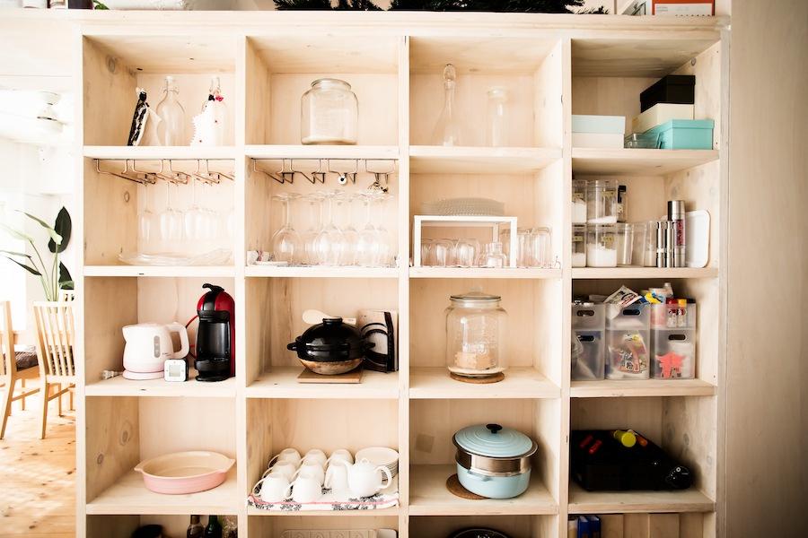home reorganization