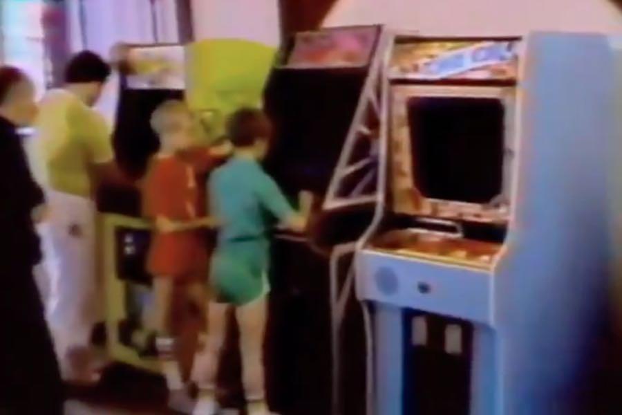 boston arcade news broadcast 1982